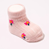 Desenli 2li Soket Çorap