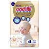 Bebek Bezi Premium Soft 4 Beden Jumbo Paket 34 Adet 9-14 kg