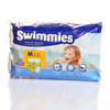 Baby Swim Diapers Size 3 Medium 12 kg+ 11 pcs