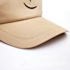 Sevimli Ayıcık Erkek Bebek Şapka