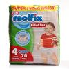 Baby Diaper Pants Maxi Super Value Pack 76 pcs