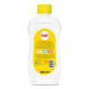 Baby Oil Normal 300 ml