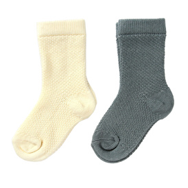 Düz 2'li Organik Çorap