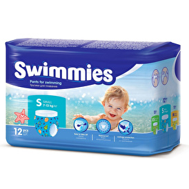 Baby Swim Diapers Size 2 Small 7-13 kg 12 pcs