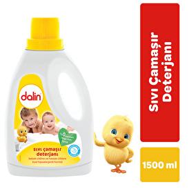 Liquid Laundry Detergent 1500 ml