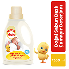 Sensitive Natural Soap Based Laundry Detergent 1500 ml