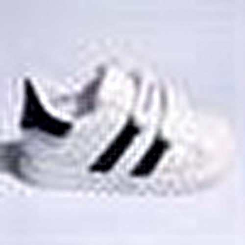 Bebeğimin İlk Adım Ayakkabısı