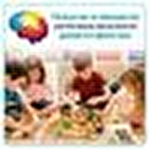 Wooden Material Strengthening Attention Set Plus 3 Age