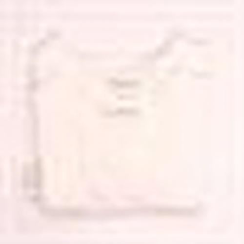 Bebek Organik Süprem 2li İç Zıbın