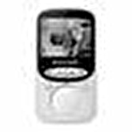 WMV815 Digital Baby Monitor