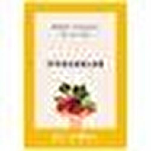 Foods Turkish Baby Book