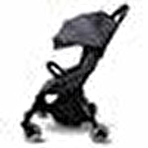 X1 Bebek Arabası