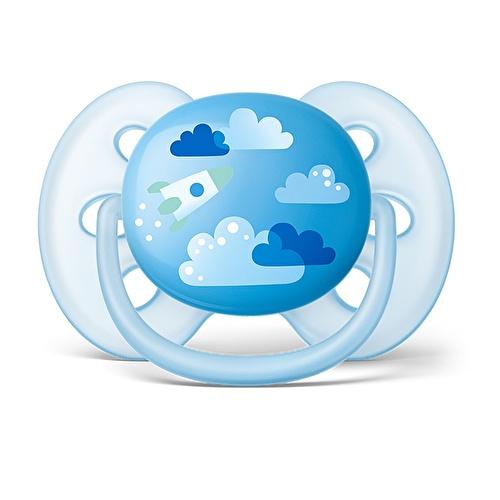 Ultra Soft Baby Pacifier 2pcs