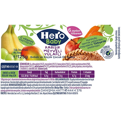 with Mixed Fruits Oats 125 g