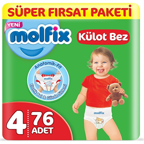 Baby Panty Diapers Maxi Super Advantage Pack 76 pcs