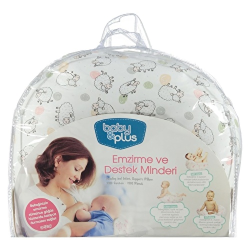 Breastfeeding and Infant Support Pillow Cotton Sheep Patterned 0-12 Months