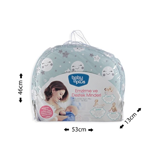 Feeding and Infant Support Pillow Cotton Sky Patterned 0-12 Months