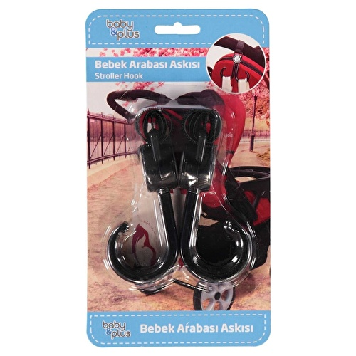 Plastic Double Stroller Hook