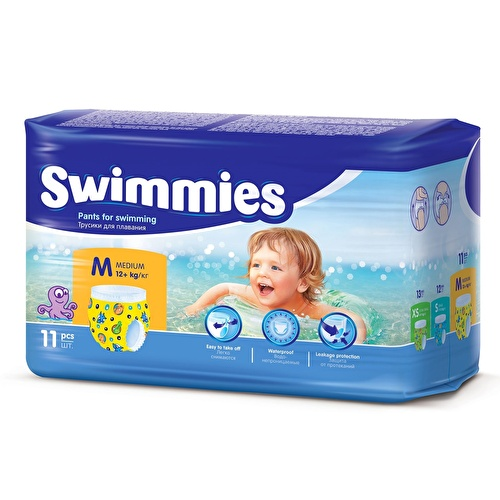 Baby Swim Diapers Size 3 Medium 12 kg+ 11 pcs