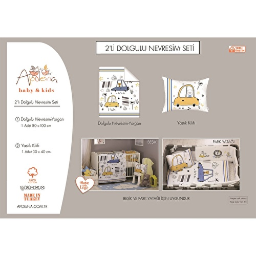Baby Cars Bed Filled Duvet Cover & Pillow Case 2 pcs Set