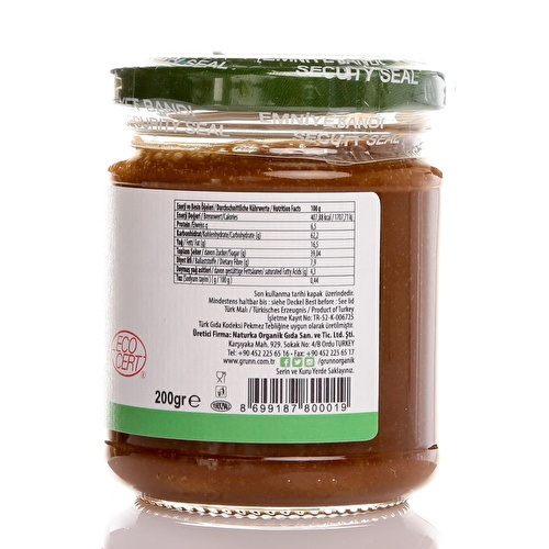 Organic Molasses Nutty Cream 200 g