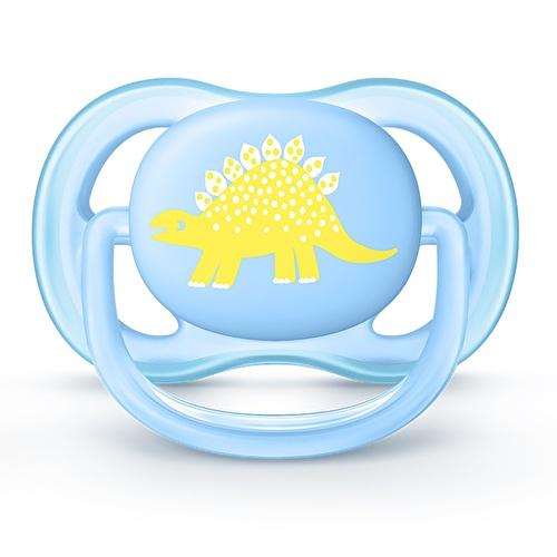 Ultra Air 2'li Emzik 0-6 ay Erkek Bebek - Desenli