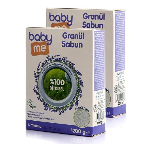 Herbal Granule Soap Powder 2pcs 1200 g