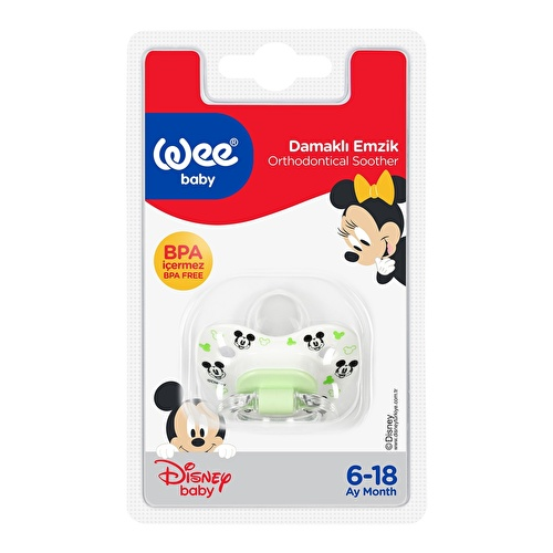 Assorted Disney Patterned Orthodontic Pacifier No: 2