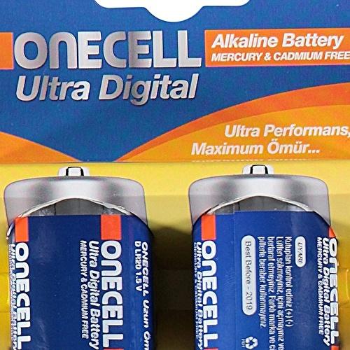 Ultra Digital Alkaline D Battery 2 Pieces