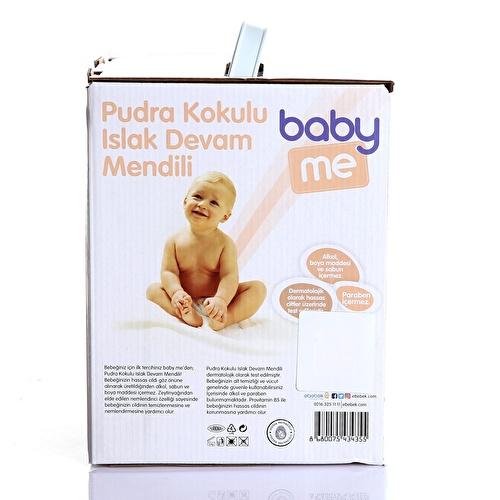 Baby Powder Fragrant Wet Wipes Advantage Package 10x56 pcs