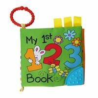My First Book-Numbers