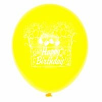 Happy Birthday Balloon 25 pcs