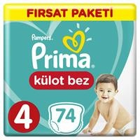 Baby Diapers Size 4 Maxi Advantage Pack 8-14 kg 74 pcs