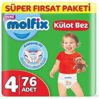 Külot Bez 4 Beden Maxi Süper Fırsat Paketi 76 Adet