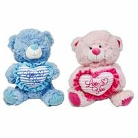 Baby Toy Plush Heart Bear 28 cm