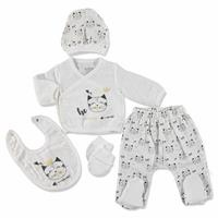 Cat Newborn Baby Hospital Pack 5 pcs