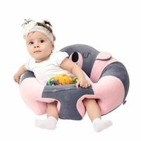 Baby Seat Cushion Grey