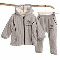 Baby Boy Dino Welsoft 2 Pack Set