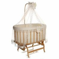 Natural Wood Amedan Mother Side Basket Cradle Cream + Bedding Set