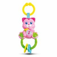 Kitty Electronic Rattle