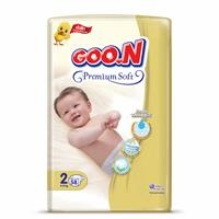 Premium Soft Baby Diaper Size 2 Jumbo Pack 4-8 kg 58 pcs