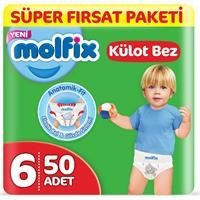 Baby Diaper Pants Extra Large Super Value Pack 50 pcs