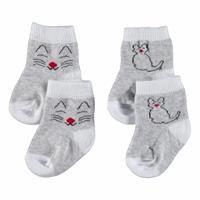Bebek 2 Li Çorap