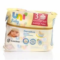 Sensitive Wet Wipes 3x56 pcs