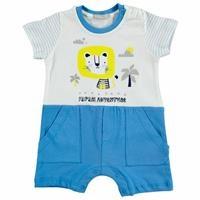 Summer Baby Boy Safari Adventure Short Sleeve Jumpsuit