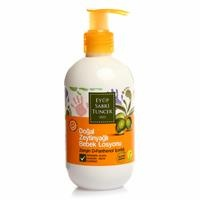 Natural Olive Oil Baby Lotion 280 ml