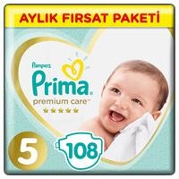 Premium Care Number 5 Baby Diapers Junior Monthly Package 120-Count 11-18 kg