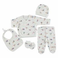 Beach Newborn Hospital Pack 5 pcs