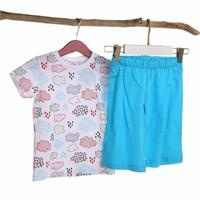 Cloud Feature Printed Short Sleeve Baby Pyjamas