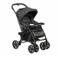 Vista Baby Stroller